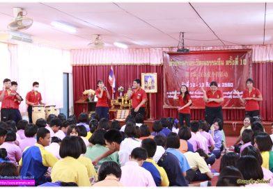 กิจกรรมค่ายภาษาและวัฒนธรรมจีน ครั้งที่ 10