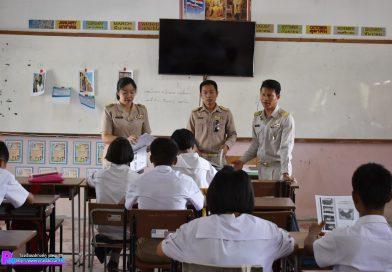 แนะแนวการศึกษาต่อโรงเรียนเขตพื้นที่บริการ